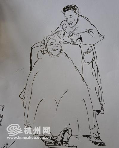 东坡路小说里有个画视频的漫画(图、老人)风起漫画岚苍社区图片