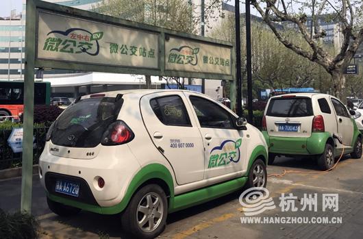 分时租赁汽车遍地开花 杭州共享汽车时代来了