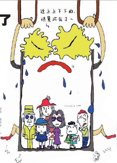 昨天下午,西子奥的斯电梯有限公司公关经理梁小姐答复本报说,故障