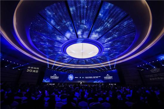 """5G创新应用高峰论坛暨中国(杭州)5G创新园启动仪式""在位于余杭区的杭州未来科技城举办"