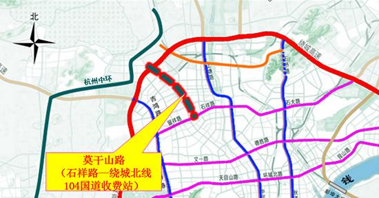 莫干山路提升改造(石祥路-繞城北線)工程圖片