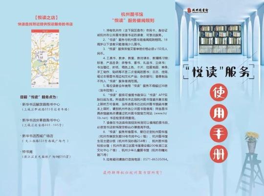 http://www.k2summit.cn/lvyouxiuxian/565414.html