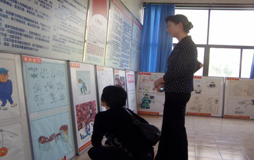 漫画 建德/9月22日至26日建德交通系统300多名干部职工参观了由杭州市...
